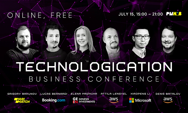 Technologication business conference