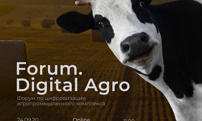 Forum.Digital Agroindustry