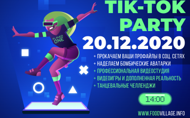 Tik-tok Party