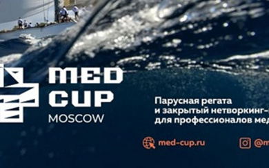 Moscow MED CUP 2021