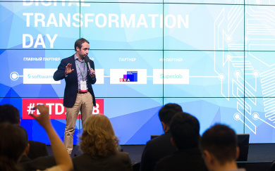 Конференция Digital Transformation Day 2020