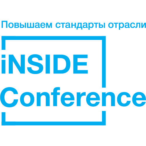iNSIDE Conference Russia