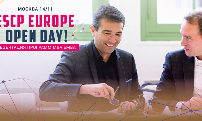ESCP Europe Open Day
