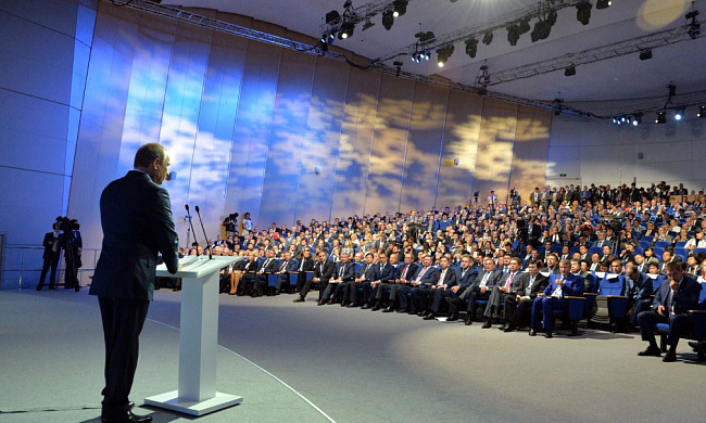 "Форум ""IAA World Congress 2020"""