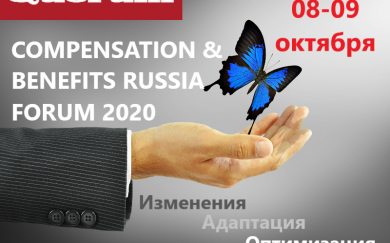19-th COMPENSATION BENEFITS 2020 Russia Forum