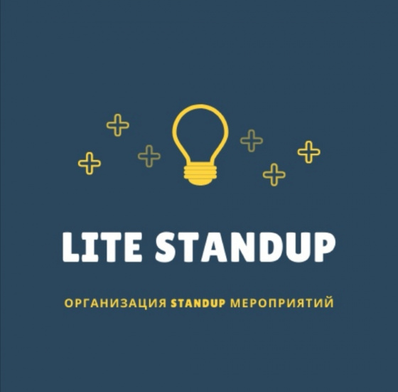 Lite Stand Up