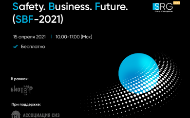 Safety. Business. Future. (SBF-2021)