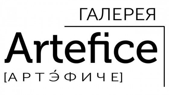 Artefice Gallery