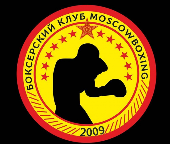 MOSCOWBOXING