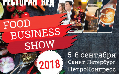 FOOD BUSINESSE SHOW