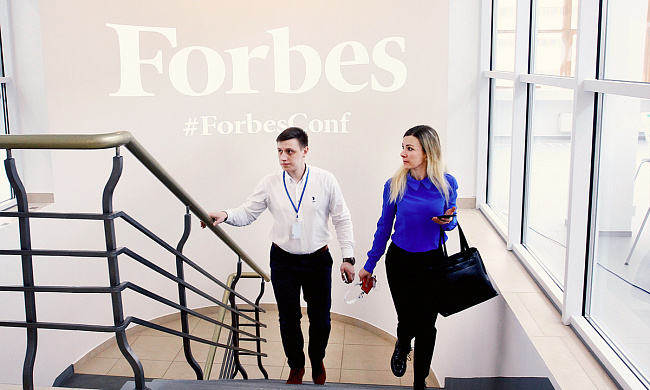 Форум Forbes Tech Investment Summit