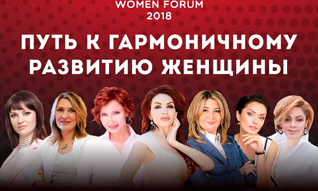 Russian Women Forum