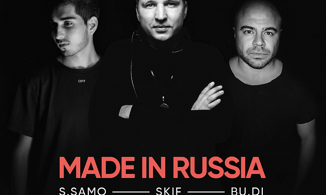 Вечеринка Made in Russia w/ Skif | S.Samo | Bu.Di