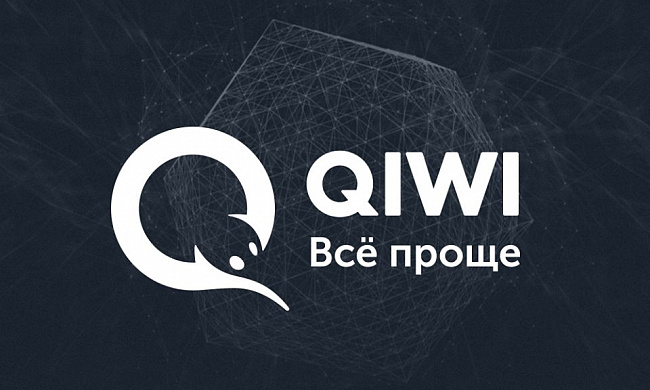 Конференция QIWI TECHDAY MAKE IT REAL