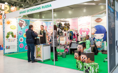 "Форум ""Licensing World Russia 2019"""