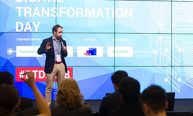 Конференция Digital Transformation Day 2019