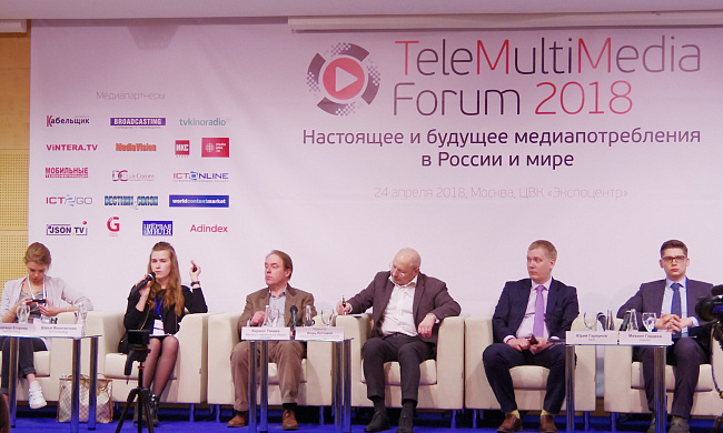 TeleMultiMedia Forum 2019