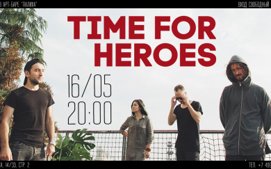 Концерт Time For Heroes