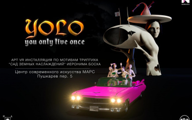 VR - инсталляция YOLO: You only live once
