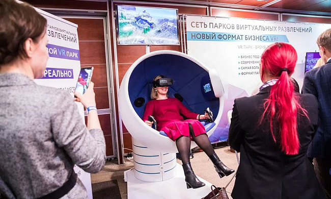 Конференция Russian Tech Week 2019