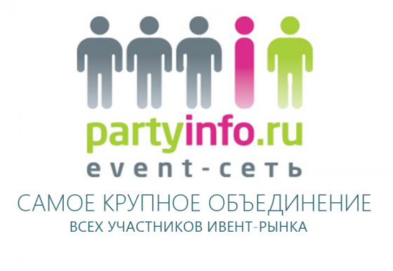 PARTY INFO