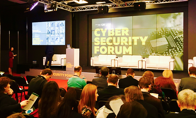 "Форум ""CyberSecurity day"""
