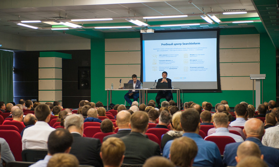 "Конференция ""Road Show SearchInform MSK"""